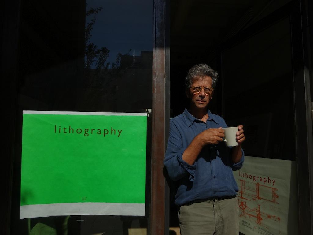 Alain Chardon, artista i litògraf